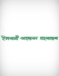 islami andolan bangladesh vector logo, islami andolan bangladesh logo vector, islami andolan bangladesh logo, islami andolan bangladesh, islami andolan bangladesh logo ai, islami andolan bangladesh logo eps, islami andolan bangladesh logo png, islami andolan bangladesh logo svg