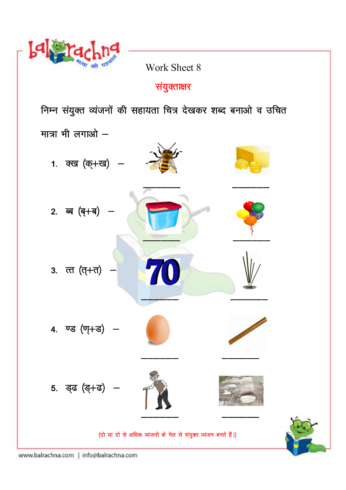 General Knowledge Worksheet For Grade 2