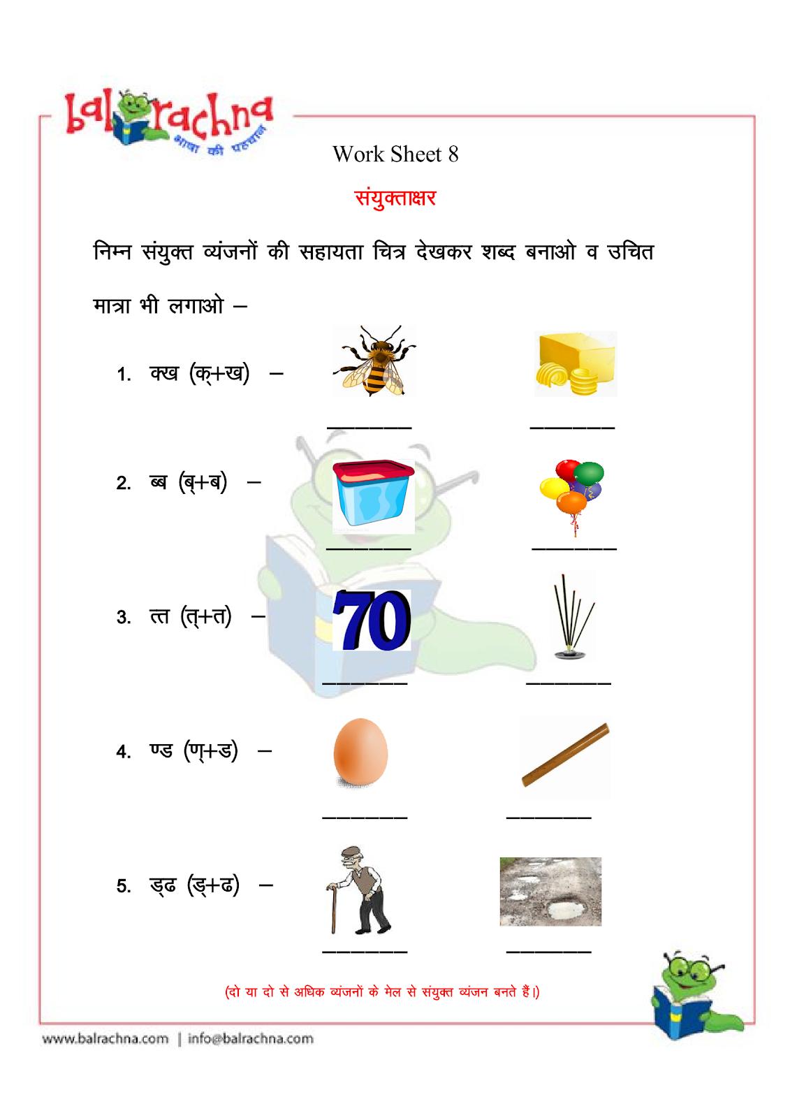 General Knowledge Worksheet For Grade 2
