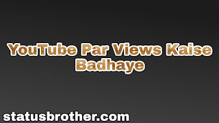 https://www.statusbrother.com/2018/11/how-to-increase-views-on-youtube-videos.html