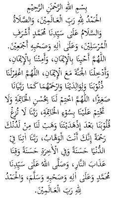 Doa Setelah Sholat Fardu - Doa Kajian Islam Tarakan