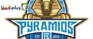 تردد قناة بيراميدز Pyramids FC tv على النايل سات