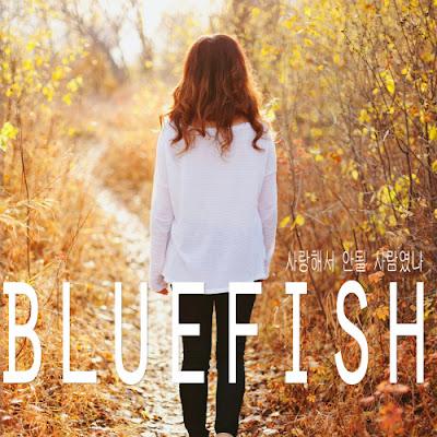 [Single] Blue Fish – 사랑해선 안될 사람이였나