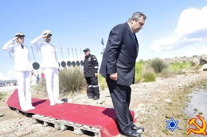 Ο Καμμένος διαλύει τον Ελληνικό Στρατό