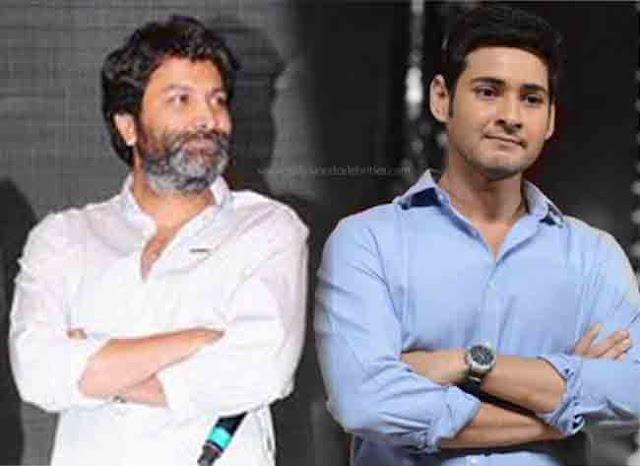 Mahesh Babu's 25th Movie Confirmed With Trivikram
