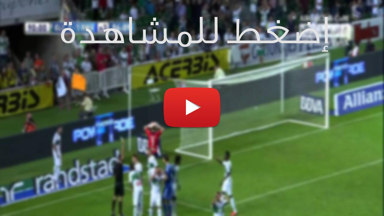 يلا شوت Yalla Shoot مشاهدة مباراة مصر وتونس