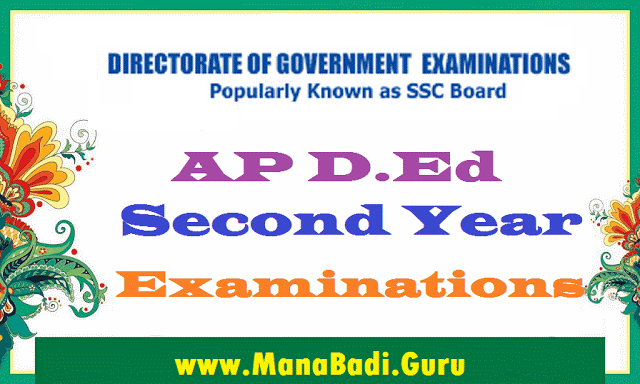 AP D.Ed 2nd year exams Time table, Hall tickets, Results 2016