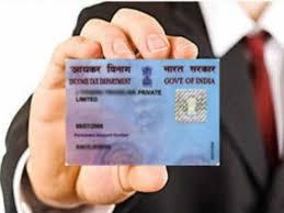 आधार कार्ड नंबर को पैन कार्ड से लिंक कैसे करें?