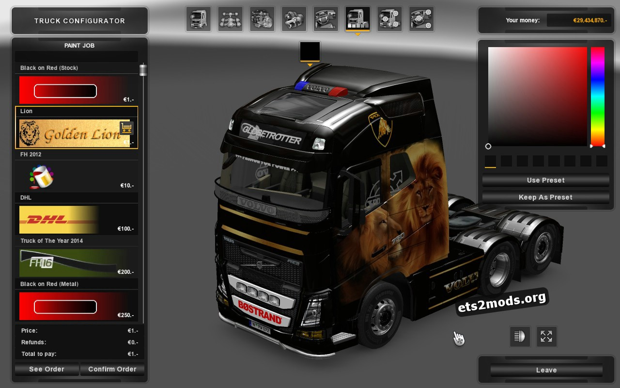 Ohaha Gold Lion Skin for Volvo 2013