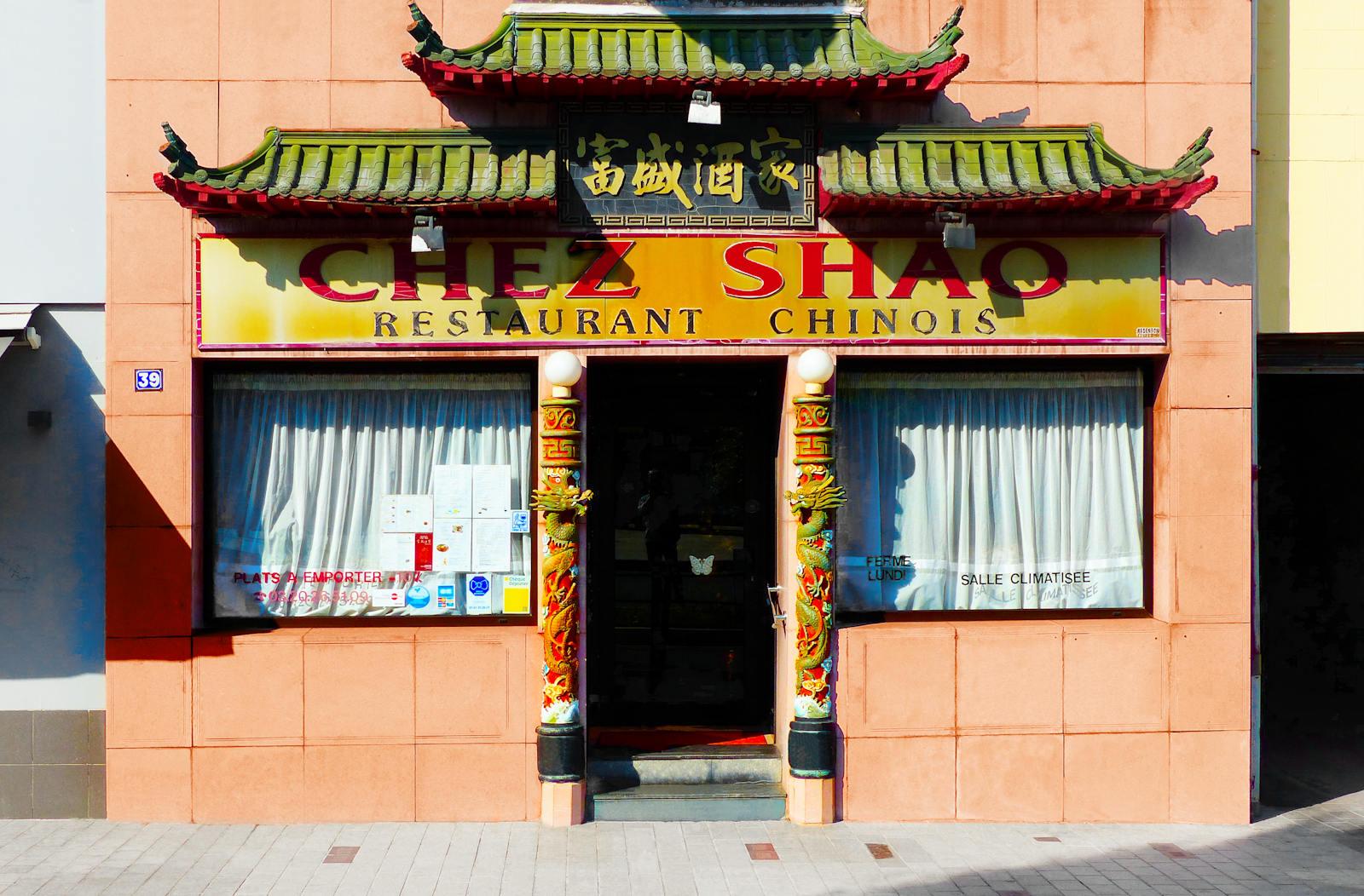 Restaurant Chinois Tourcoing - Chez Shao.