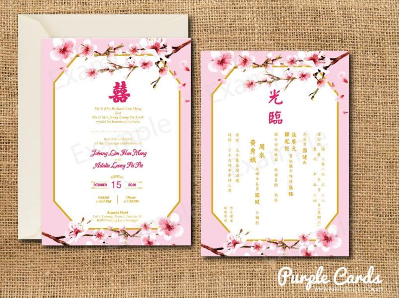 Wedding Card Malaysia by PurpleCollection Modern Invitation Card – Rom Invitation Card