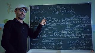 """يرحيل بريس : أجي تفهم أهم دروس """"Bac 2019"""""""