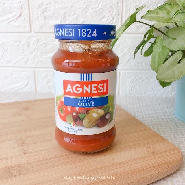 【Agnesi】義大利蕃茄橄欖麵醬~義大利原裝進口