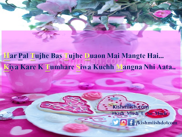 Urdu Poetry, Shayari, Urdu Poetry Images, Love Shayari, Urdu Shayari, Dua Poetry, Love Poetry, Sad Urdu Poetry, Romantic Poetry, Best Urdu Poetry, Love Urdu Poetry, Hindi Shayari,