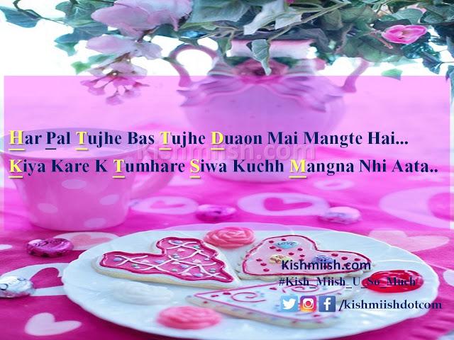 Urdu Poetry, Shayari, Urdu Poetry Images, Love Shayari, Urdu Shayari, Dua Poetry, Love Poetry, Sad Urdu Poetry, Romantic Poetry, Best Urdu Poetry, Love Urdu Poetry, Hindi Shayari,