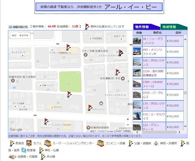 http://www.reb.jp/bukken/tokusen17-gl.html