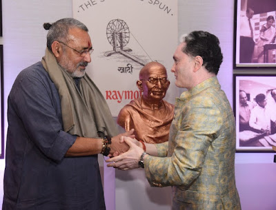 Mr.-Giriraj-Singh-Minister-of-State-for-MSME-along-with-Mr.-Gautam-Hari...