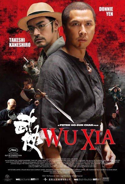 Swordsmen (Wu xia) (2011) ταινιες online seires xrysoi greek subs