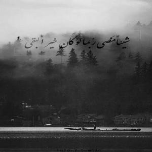 رمزيات حب حزين , صور رمزيات حب حزينه للواتس اب والانستقرام