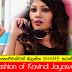 New Fashion of Kavindi Jayawardane