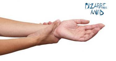علاج رعشة اليدين بالقران