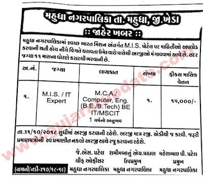 Mahudha Nagarpalika Recruitment for MIS /I.T. Expert Posts 2018