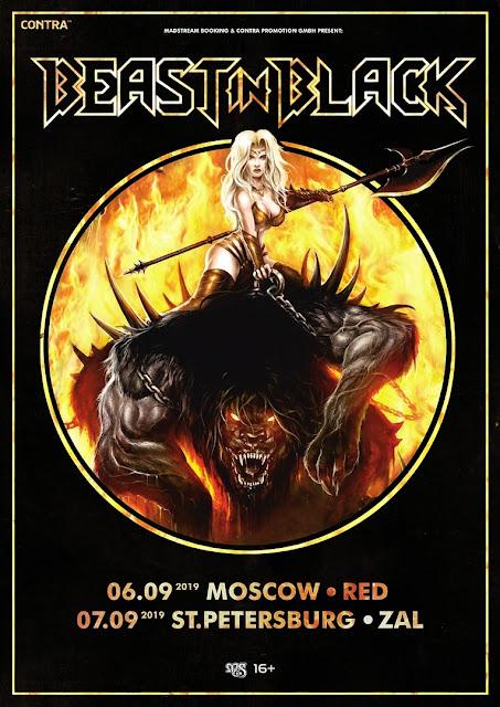 Beast in Black в России