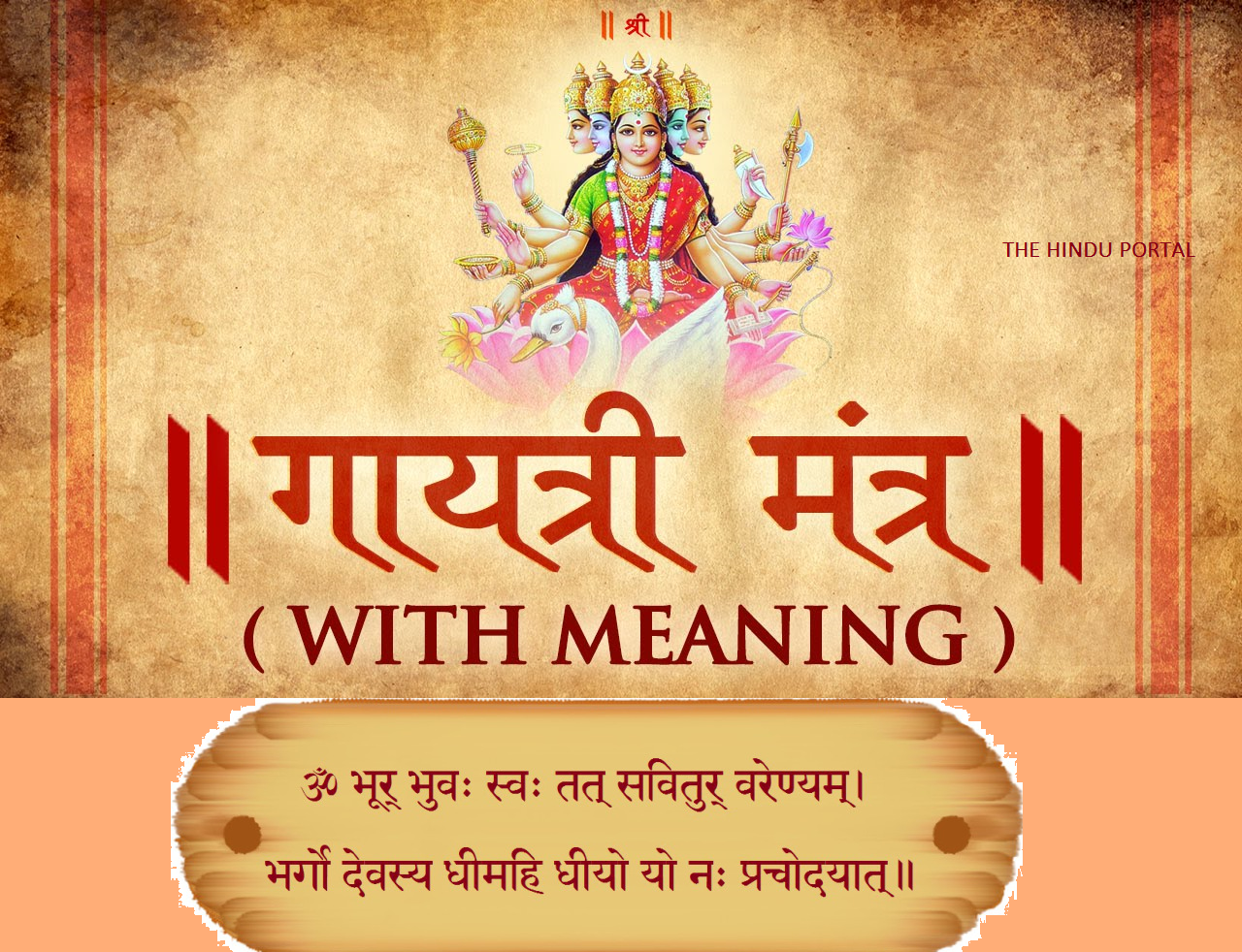 Gayatri Mantras of various Hindu deities for success and wealth