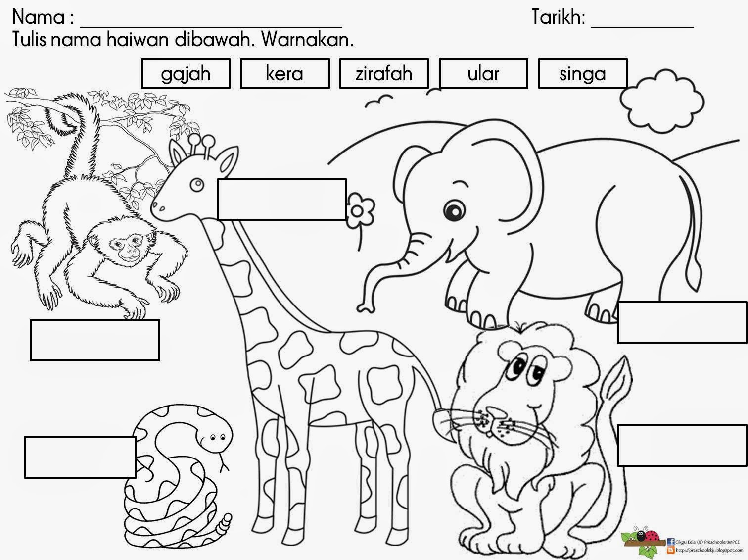 E Worksheet In Malay For Kindergarten