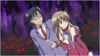 ยูโตะกับฮารุกะท่ามกลางสายตาริษยา