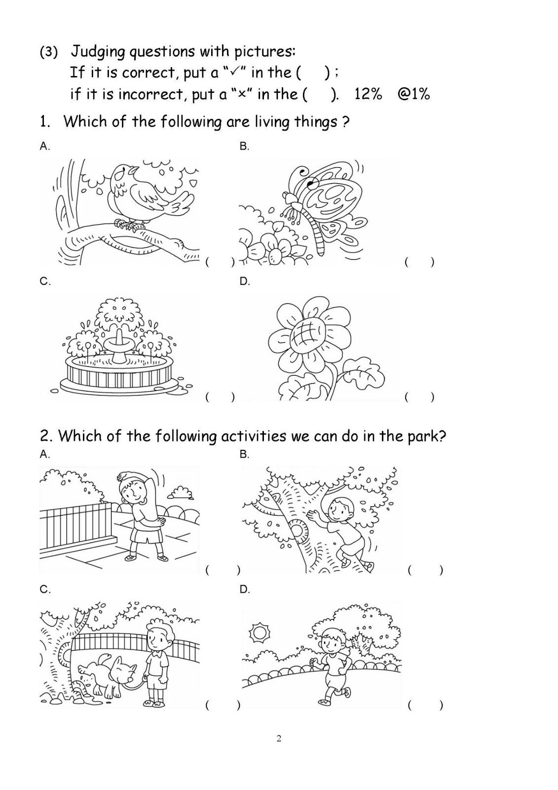 小學四年級數學試題|試題|數學- 小學四年級數學試題|試題|數學 - 快熱資訊 - 走進時代