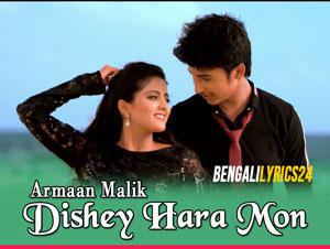 Dishey Hara Mon - Armaan Malik,