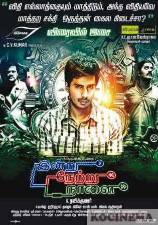 Indru Netru Naalai 2015 HDRip 1GB UNCUT Hindi Dual Audio 720p Watch Online Full Movie Download bolly4u