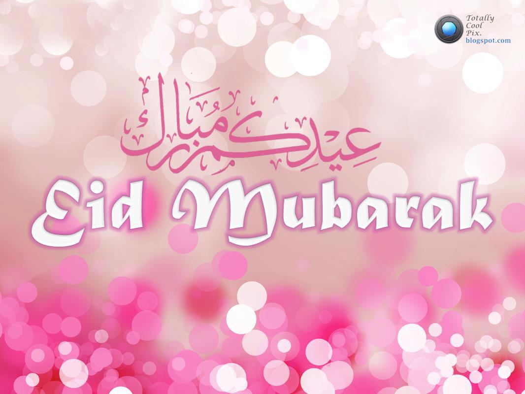 Eid Mubarak 2017 HD Image Free Download 1