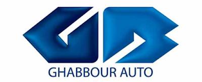 وظائف شركة غبور اوتو Ghabbour Auto مطلوب موظفين مبيعات حديثي التخرج