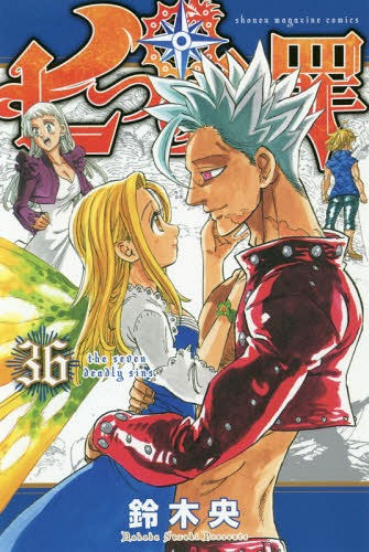 """SEVEN DEADLY SINS"" se acerca a su final."