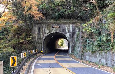 小浜トンネル
