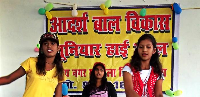 adarsh-school-girl-dance