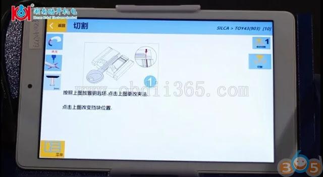 sec-e9-lishi-toyota-toy43-4