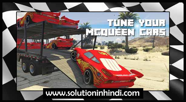 2.-Mcqueen-Car-Racing-Game - Dangerous Android Apps
