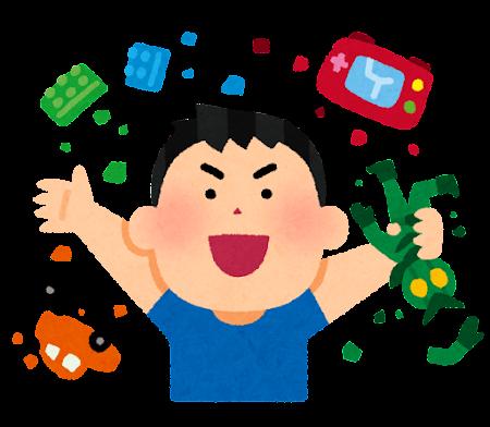 おもちゃを壊す子供のイラスト(男の子)
