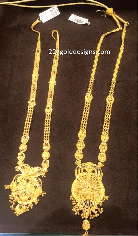 plain gold jewellery Archives - 22kGoldDesigns