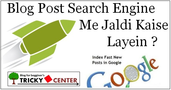 Blog Post Search Engine Me Jaldi Kaise Layein