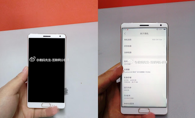 Lenovo ZUK Edge: Images, Specs, Price and everything we know so far