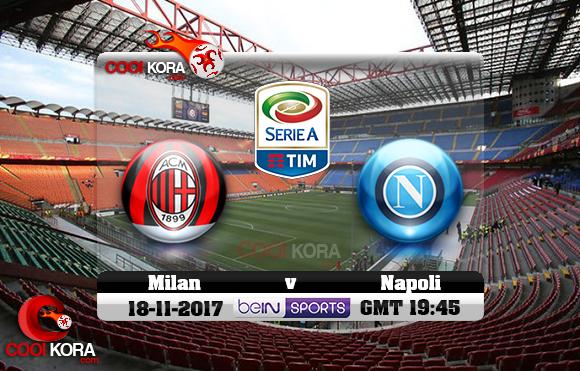 مشاهدة مباراة نابولي وميلان اليوم 18-11-2017 في الدوري الإيطالي
