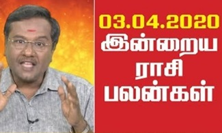 Rasi Palan 03-04-2020 Jaya Tv Horoscope