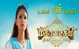 Mahalakshmi Episode 51 Archives -