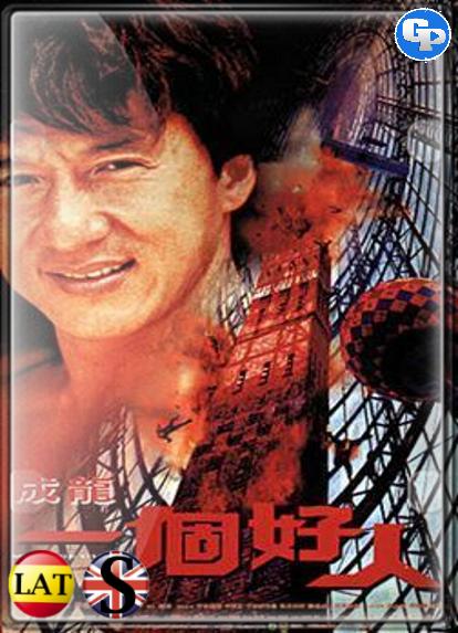 El Invencible (1997) HD 720P LATINO/INGLES