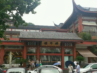 Restoran Louwailiou Hangzhou Cina