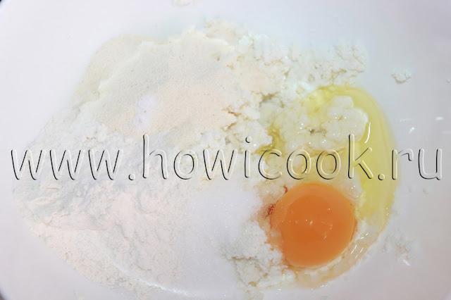 рецепт ленивых вареников с пошаговыми фото